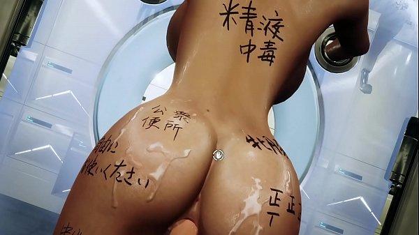 3d Hentai Uncensored Big Cock